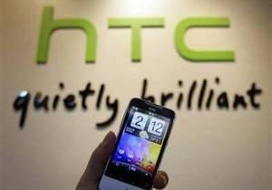 Американская комиссия признала правомерность патентных претензий Apple к HTC