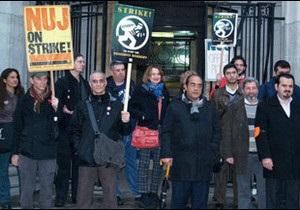На Бі-Бі-Сі розпочато страйк проти примусовий звільнень
