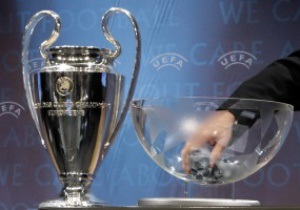 Лига Чемпионов. Сегодня Динамо узнает своего первого соперника