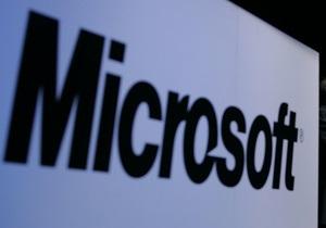 Microsoft намерена в течение трех лет открыть 75 фирменных магазинов