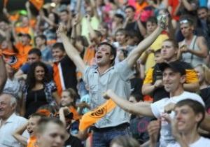 Фанаты Шахтера готовят акцию против Милевского