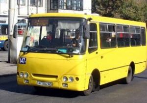 На время Евро-2012 в Киеве будет введена система комби-билета