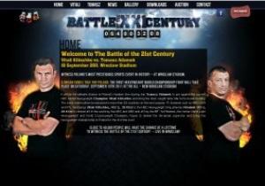 Кличко и Адамек запустили сайт, посвященный предстоящему бою