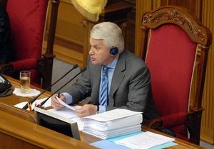 Литвин: Після пенсійної реформи пенсія народного депутата України зменшиться вдвічі