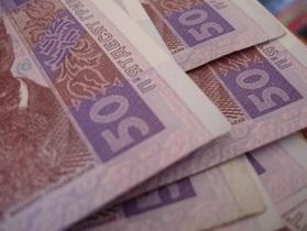 Стало відомо, хто отримує найбільшу пенсію в Україні