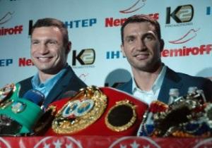 Фотогалерея: Поделились по-братски. Кличко привезли в Киев все чемпионские пояса
