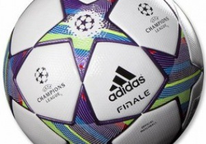Adidas представила новый мяч Лиги Чемпионов