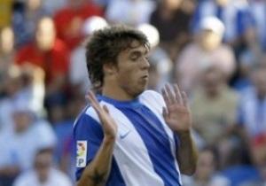 Барселона приобрела полузащитника молодежной сборной Испании