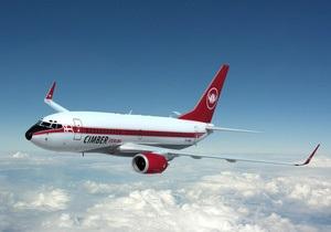 Компания Коломойского покупает датскую авиакомпанию