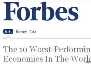 Україна - четверта у десятці найгірших економік світу