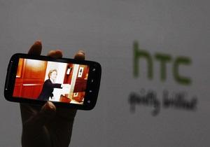 Квартальная прибыль тайваньского производителя смартфонов HTC удвоилась