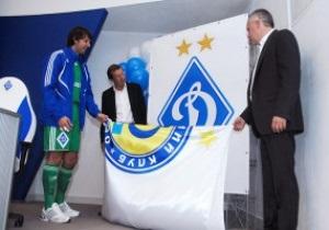 Фотогалерея: День Д. Динамо представило новую эмблему