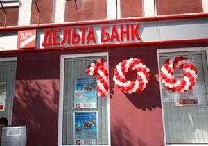Собственник Дельта Банка продал 30% акций