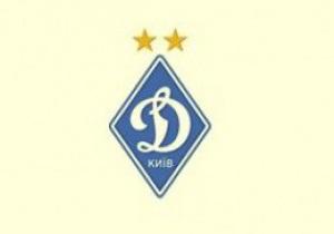 Триумф традиций: Динамо официально представило новую эмблему