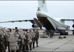 Українська служба Бі-бі-сі: Україна приєдналася до військової ініціативи ЄС