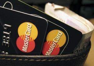 АМКУ: MasterCard согласилась снизить стоимость услуг своей платежной системы