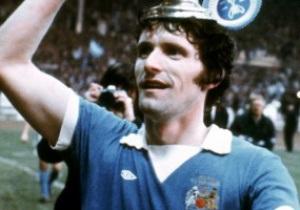 Помер легендарний капітан Манчестер Сіті