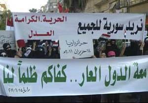 У Сирії відбулися нові протести: є жертви
