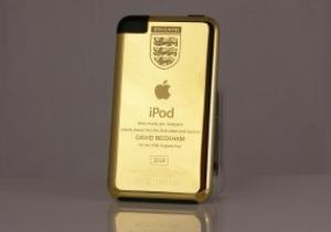 Сборная Англии подарила Бекхэму эксклюзивный iPod