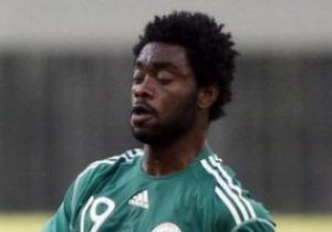 Есть контракт: Динамо выиграло борьбу за футболиста сборной Нигерии