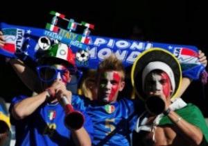 В Италии введена карта болельщика для выявления неблагонадежных зрителей