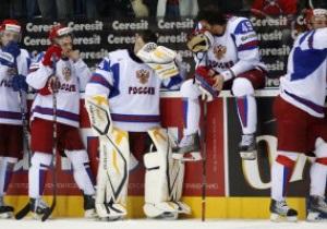 В России хоккей признали отстающим видом спорта