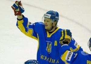 Лидеры хоккейной сборной Украины переходят в Донбасс
