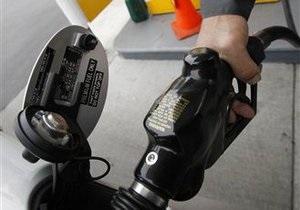 Нафтогаз после нескольких попыток все же смог продать на аукционе  дешевый  бензин