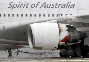 Rolls-Royce заплатит австралийской авиакомпании $100 млн за взрыв двигателя в воздухе