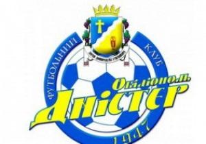 В Одессе появится еще один футбольный клуб