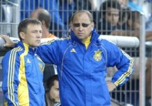 Тренер сборной Украины: Делаем все, чтобы после матча с Испанией услышать лестные слова в свой адрес