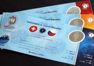 Болельщики выкупили 80% билетов на матчи Евро-2012