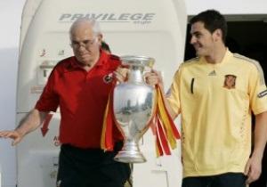 Стал известен размер призового фонда Евро-2012