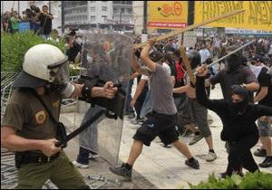 Протест в Афінах переріс у бійки
