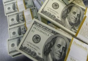 ЕБРР выделит Галнафтогазу $110 миллионов