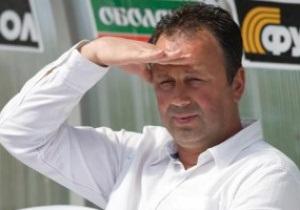 Болгарский специалист покинул пост главного тренера Севастополя