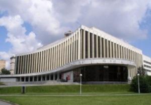 Жеребьевка Евро-2012 пройдет в киевском Палаце Украина