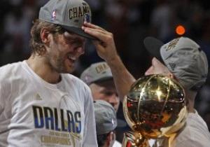 Даллас впервые в истории стал чемпионом НБА благодаря героизму Дирка Новицки