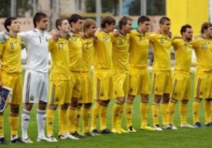 Букмекеры не верят в успех сборной Украины на молодежном Евро