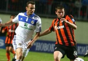 Премьер-лига утвердила время начала матча за Суперкубок Украины