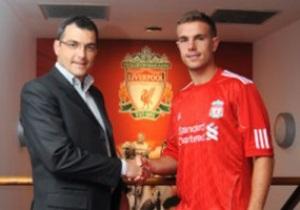 Хендерсон официально стал игроком Ливерпуля