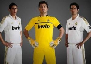 Мадридський Реал презентував нову форму