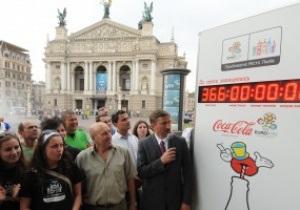 Львов запустил таймер отсчета времени до Евро-2012