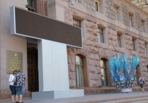 В Киеве установлен таймер отсчета времени до Евро-2012