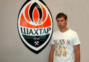 Официально: Шахтер купил экс-голкипера Динамо