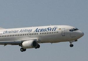 Аэросвит открывает рейс Киев - Самарканд