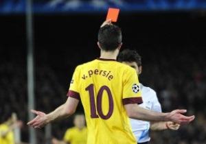 Ван Перси посоветовал игрокам Челси  помалкивать