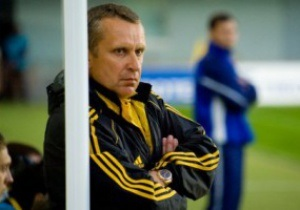 Киевский Арсенал назвал имя нового главного тренера