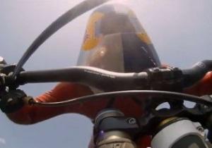 Австрийский велосипедист установил рекод скорости, съехав с вулкана