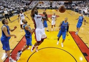 Финал NBA: Майами обыграл Даллас в первом матче